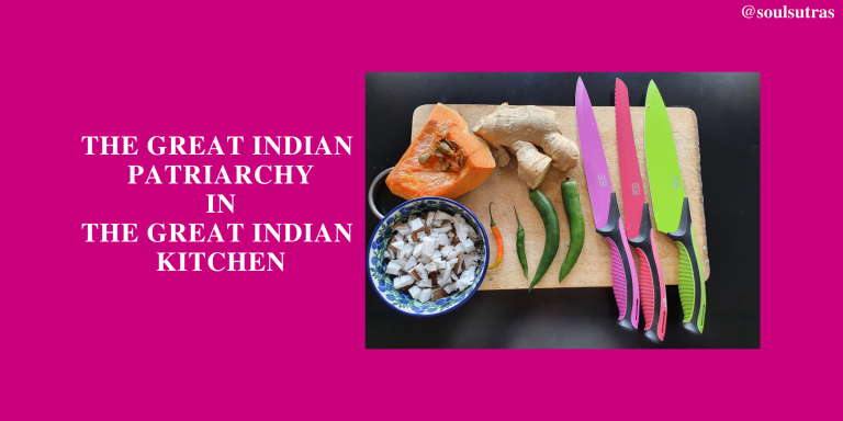 The Great Indian Kitchen film review and personal reflections of growing up in a Kerala family and battling patriarchal systems
