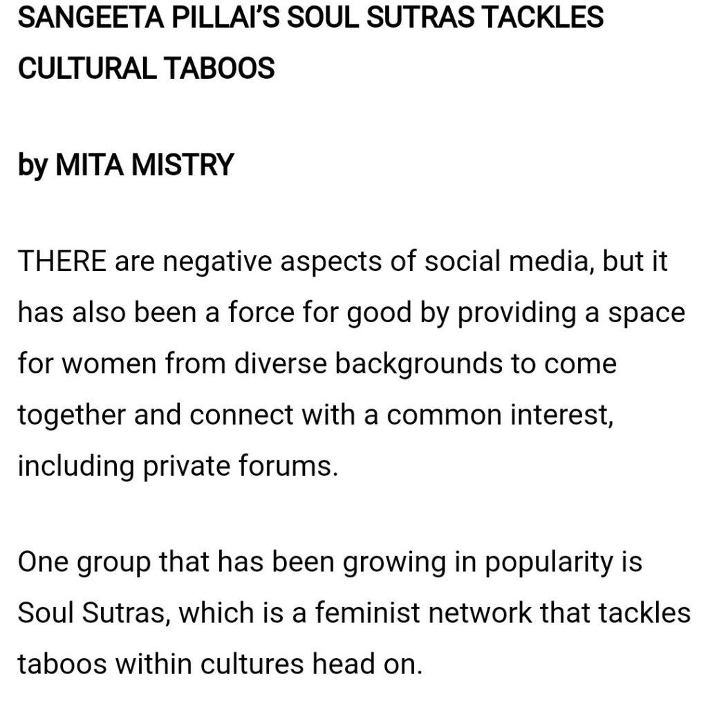 Sangeeta Pillai, featured in Eastern Eye